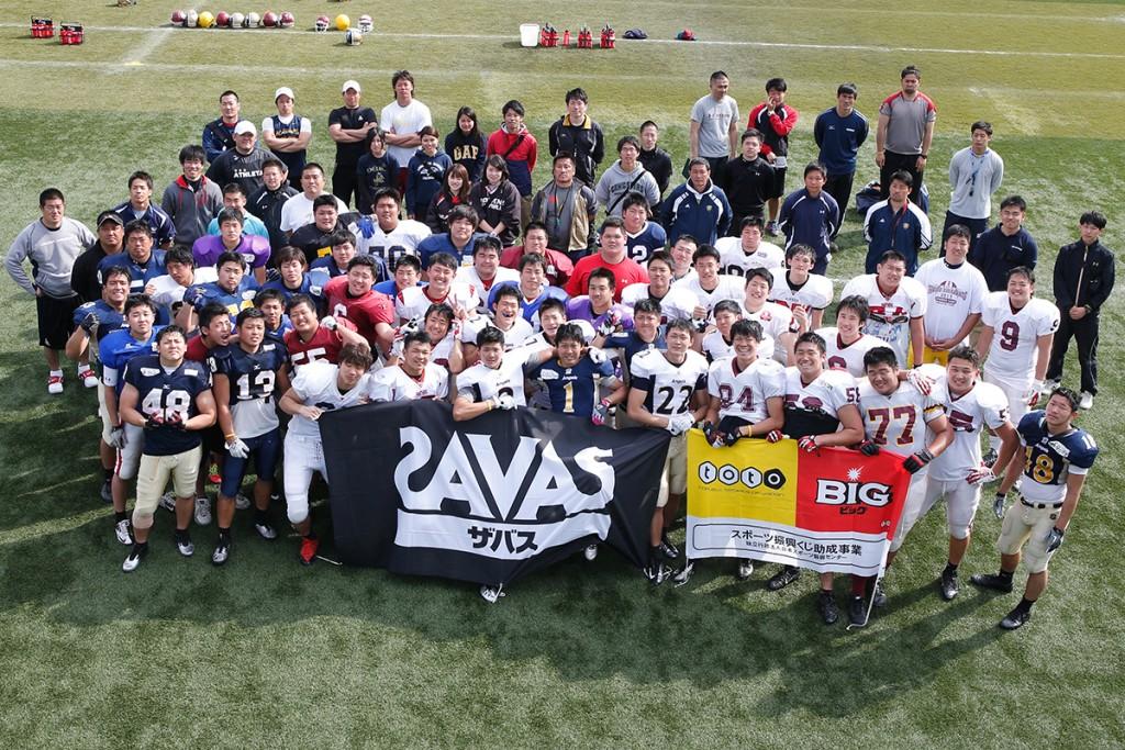 2014年に行われたJAFAフットボールアカデミーキャンプ(アンダー19/西日本)参加者/写真提供:JAFA